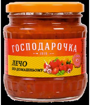 """Лечо по-домашньому """"Господарочка"""" 440 г (4820024797740)"""