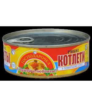 """Котлети рибні """"Господарочка"""" в томатному соусі №3 250 г (4820024795487)"""