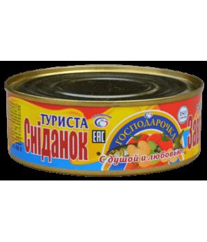 """Рибні консерви """"Господарочка"""" Сніданок туриста №3 250 г"""
