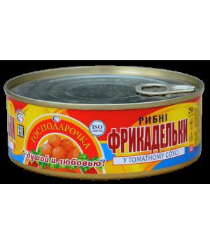 """Фрикадельки рибні """"Господарочка"""" в томатному соусі №3 250 г (4820024795500)"""