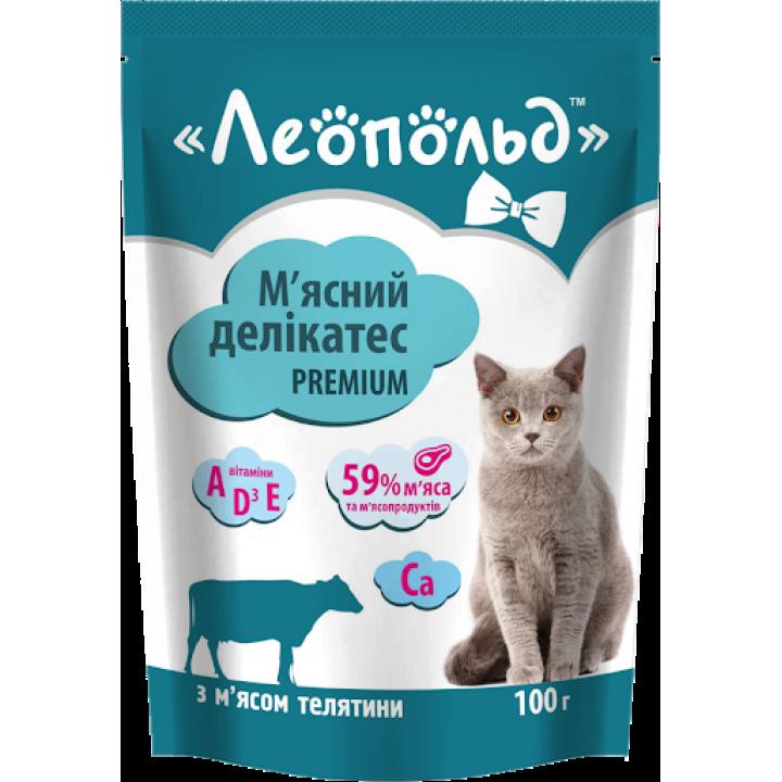 Вологогий корм для котів Леопольд М'ясні делікатеси з телятиною 100г (4820185491488)