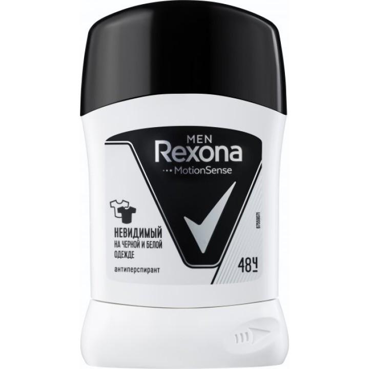 Дезодорант-антиперспірант Rexona Невидимий на чорному і білому 50 мл (46143617)