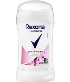 Дезодорант-антиперспірант Rexona Motionsense Сухість пудри 40 мл (46149886)