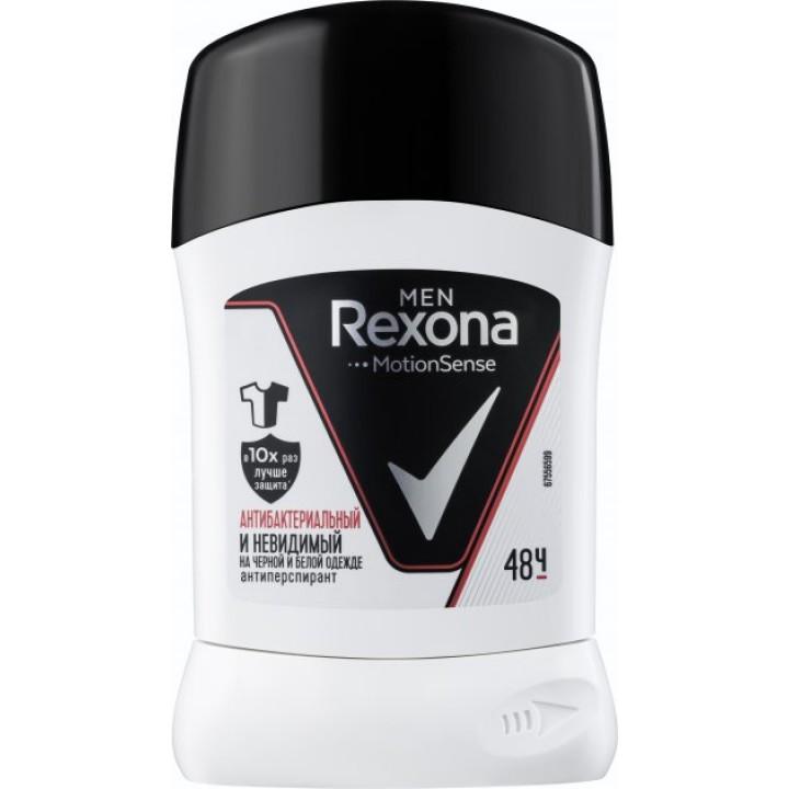 Дезодорант-антиперспірант Rexona Men Антибактеріальний і невидимий 50 мл (46195906)