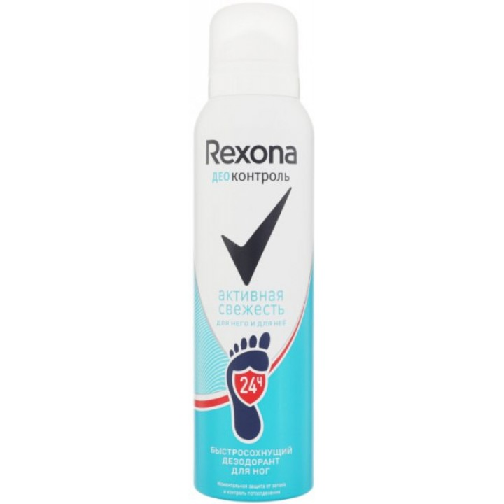 Дезодорант-аерозоль для ніг Rexona Део Контроль Активна свіжість 150 мл (8714100703526)