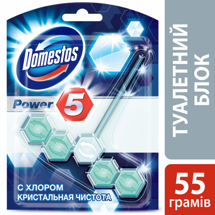 Туалетний блок для унітазу Domestos Power 5 з хлором Кришталева чистота 55 г (8714100494264)