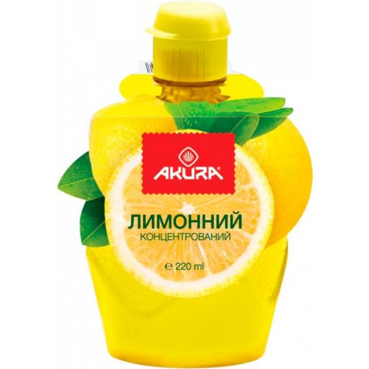 Сік лимона концентрований Akura 220 мл (5202737700009)
