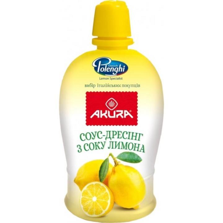 Соус-Дресінг з соку лимона AKURA LEMON DRESSING  200 мл (8031301885975)