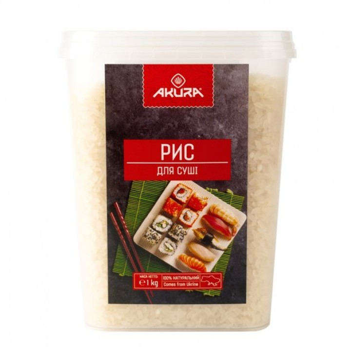 Рис Akura для суші 1 кг (4820178460576)