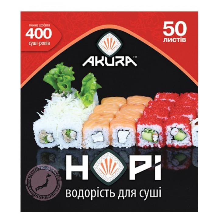 Норі Akura 50 листків (4820178460545)
