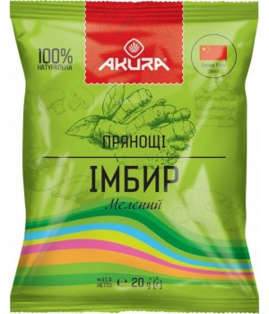Імбир мелений AKURA 20 г (4820178462013)