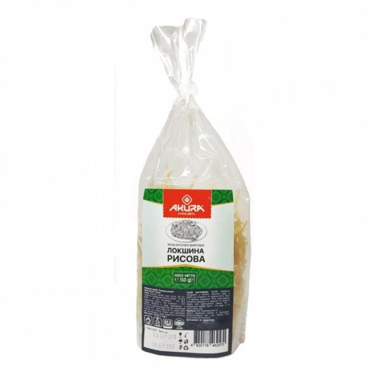 Рисова локшина AKURA, 150 г (4820178462570)