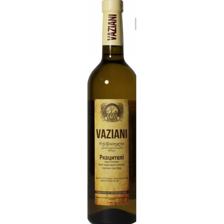 Вино Вазіані Ркацителі біле сухе 0.75 л 13% (4820220040084)