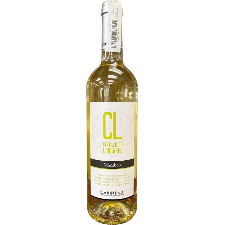 ВиноCASTILLODELONGARES МАКАБЕО біле сухе0,75л 13% (8424659104605)