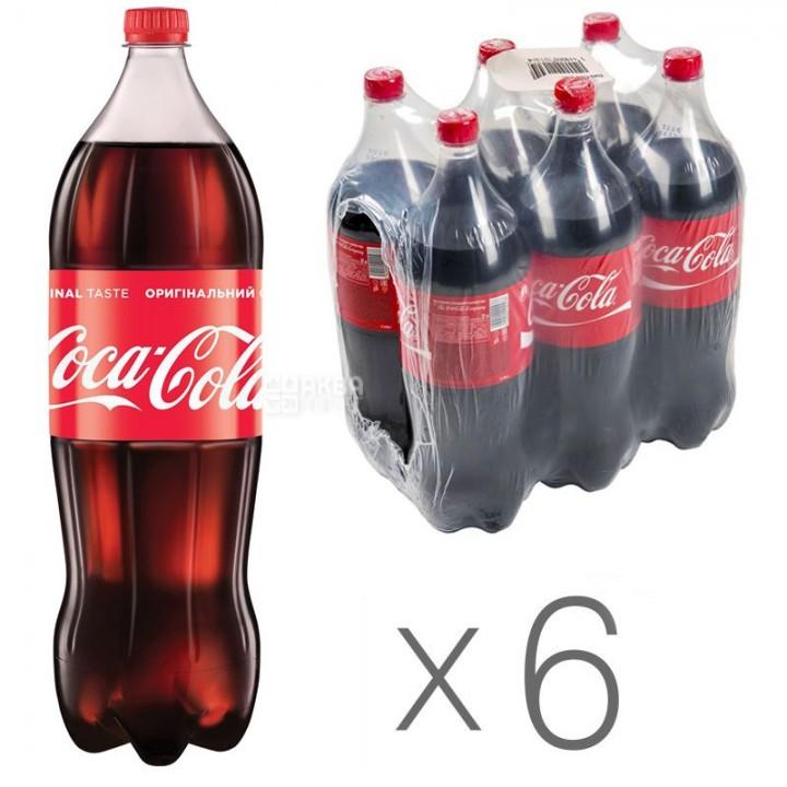 Напій газований Coca-Сola 2 л x 6 шт.