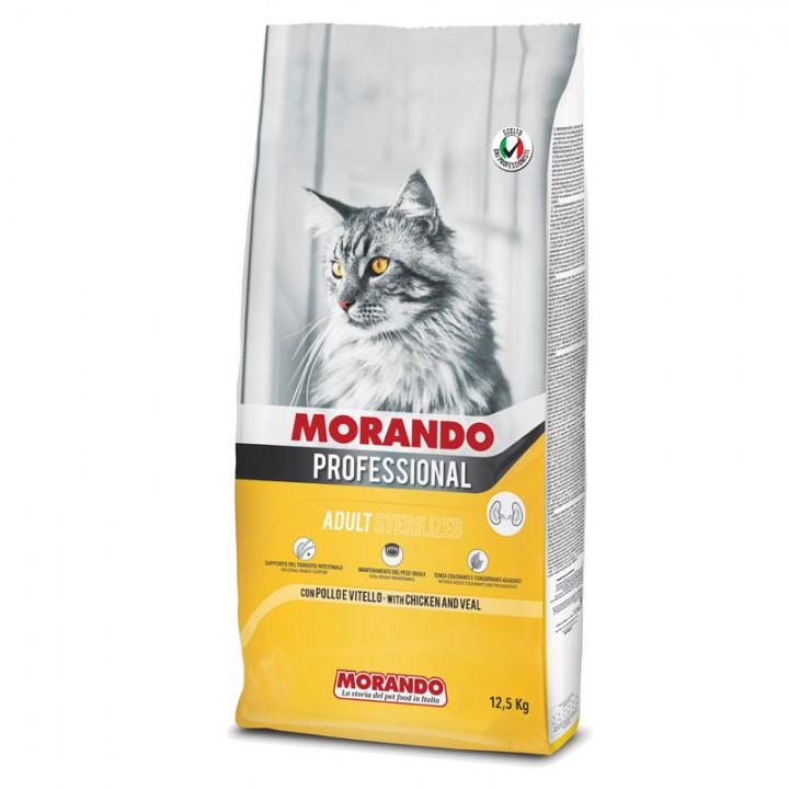 MORANDO PROFESSIONAL STERILIZED Повноцінний сухий корм для стерилізованих  котів з куркою та телятиною, 12,5кг (8007520099264)