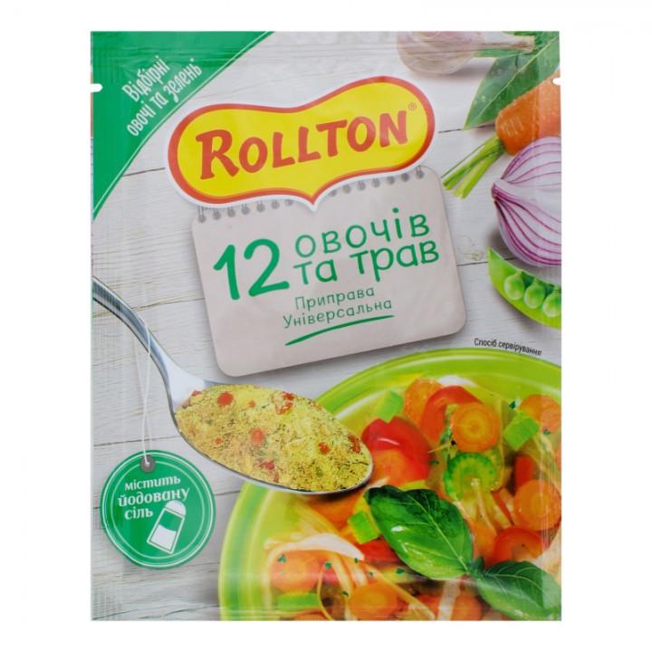 Приправа універсальна Rollton 12 овочів та трав 60г (4820179254891)