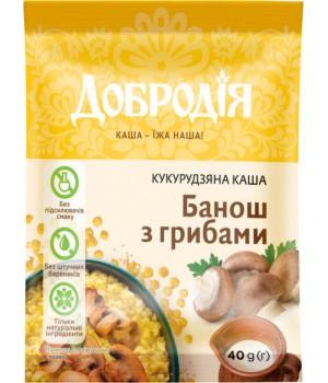 Каша  Добродія кукурудзяна банош з грибами 40 г  (4820182202247)