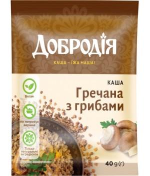 Каша Добродія гречана з грибами 40 г (4820182202261)