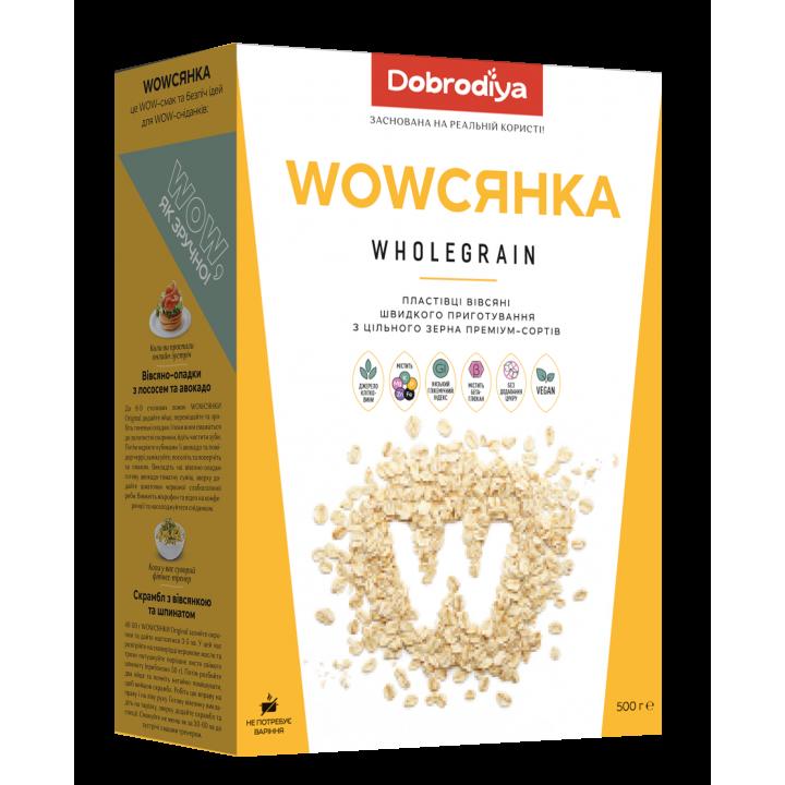 WOWСЯНКА WHOLEGRAIN пластівці вівсяні з цільного зерна Добродія 500 г (4820182202834)