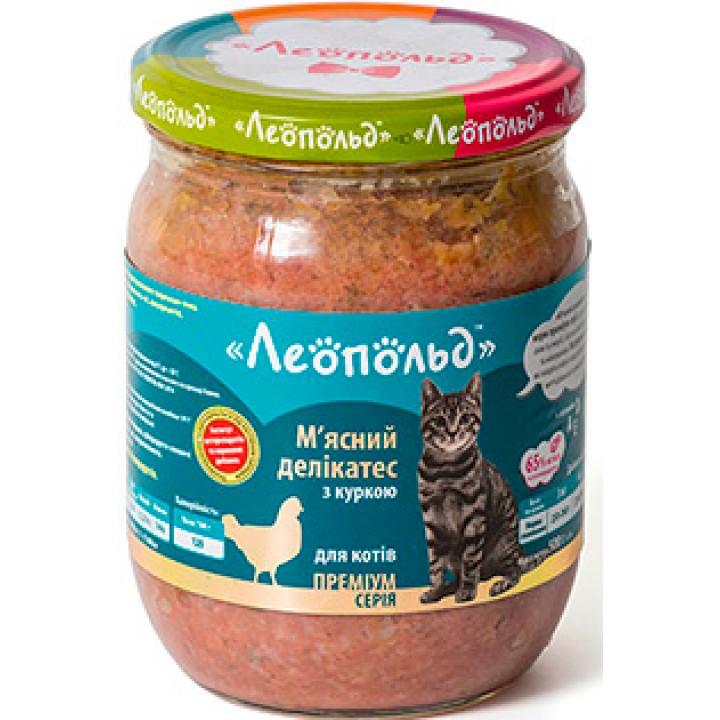 Консерви для котів Леопольд М'ясні делікатеси з куркою 500г (4820185490139)