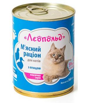 Вологий корм для котів Леопольд М'ясний раціон з птицею 360г (4820185490429)