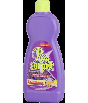 Спрей-плямовивідник Biocarpetsprayзасібдлячищеннякилимів та м'яких меблів750мл (5946004007636)