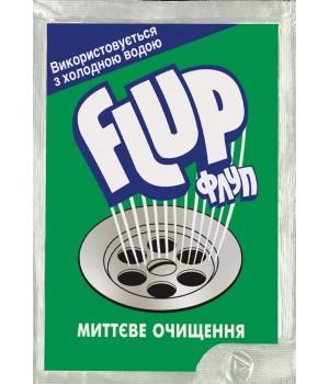 Засіб для прочищення труб Flup для холодної води 80 г (5201137050080)