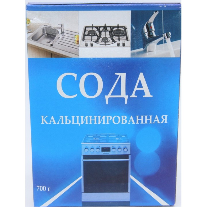 Сода кальцинована УТС 700 г (4820210100019)