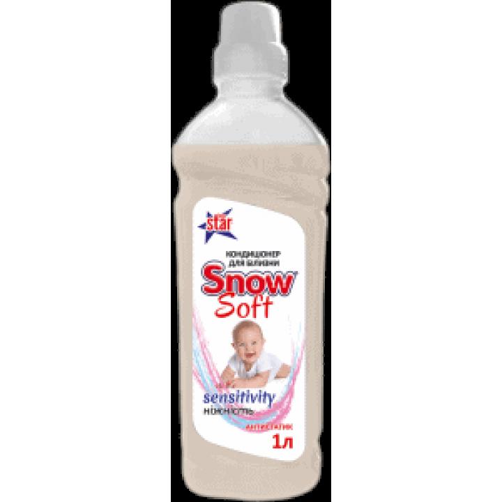 Засіб для пом'якшення тканин Snow Soft з ароматом Sensitivity 1л (4820074491216)