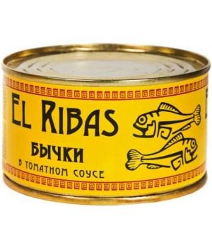 Бички у томатному соусі, ж/б № 5 El Ribas 240 г (4820143190156)