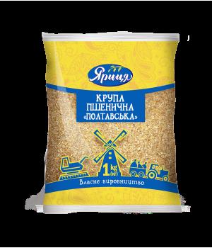 Крупа пшенична Яриця 1 кг (4820216030044)