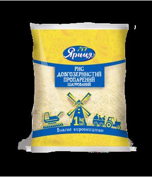 Рис довгозернистий Яриця пропарений 1 кг (4820216030068)