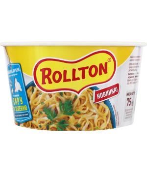 Локшина яєчна швидкого приготування Rollton зі смаком сиру і зеленню чашка 75 г  (4820179255003)