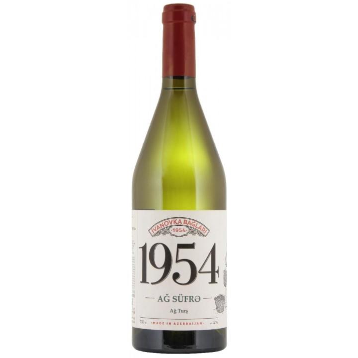Вино Ivanovka Baglari 1954 Ахсуфра біле сухе 0,75 л