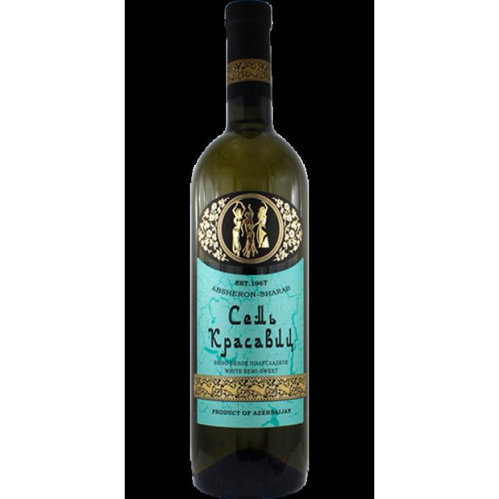 "Вино ""Абшерон-Шараб"" Сім красунь біле напівсолодке 0,75 л"