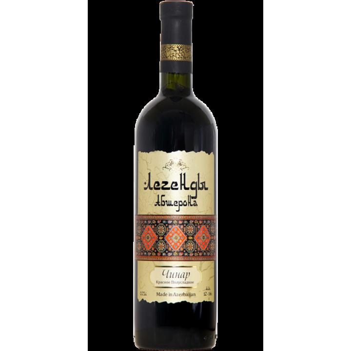 """Вино """"Легенди Абшерона"""" Чинар червоне напівсолодке 0,75 л"""
