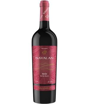 Вино Savalan Merlot Reserve червоне сухе 0,75 л