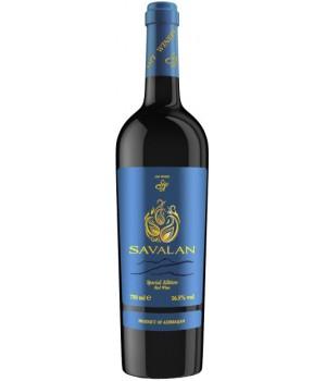 Вино Savalan Special Edition червоне напівсухе 0,75 л
