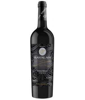 Вино Savalan Limited Release Reserve червоне сухе 0,75 л