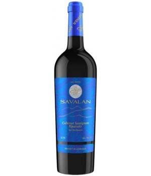 Вино Savalan Cabernet Sauvignon Ripassato Reserve червоне сухе 0,75 л