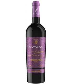 Вино Savalan Marselan-Syrah червоне сухе 0,75 л
