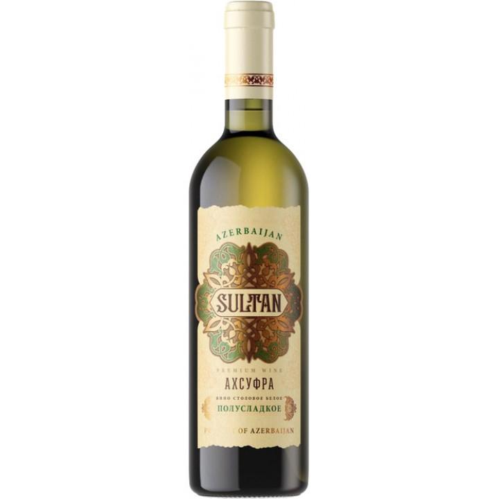 """Вино """"Султан"""" Ахсуфра біле напівсолодке 0,75 л"""