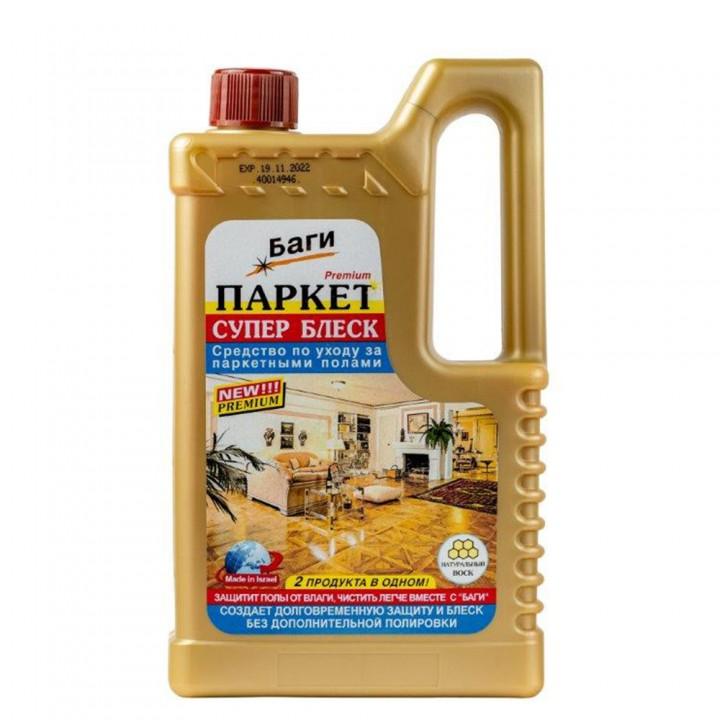 Засіб для миття підлоги Bagi Паркет Супер блиск 1л (7290003395583)