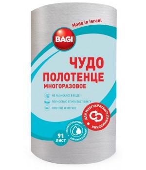 Чудо Рушник Bagi багаторазовий 91 шт. (7290005310461)