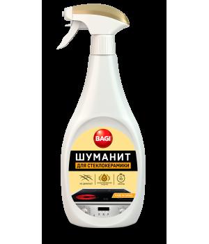 Засіб для видалення жиру Bagi Шуманіт для склокераміки 500 мл (7290003395682)