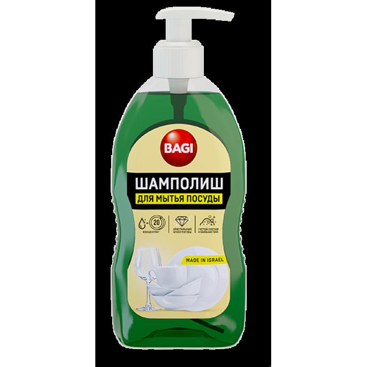 Засіб для миття посуду Bagi Шамполіш 500 мл (7290003395064)