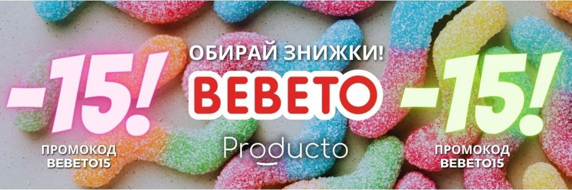 Bebeto акція -15%