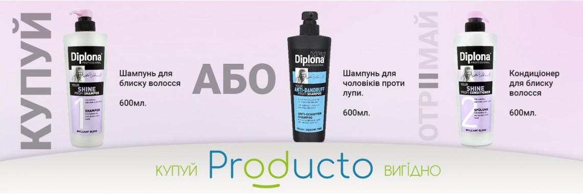 Акція на тм Diplona. 1=2