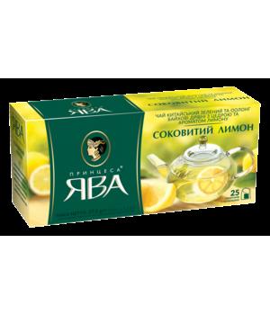 """Чай зелений """"Принцеса Ява"""" Соковитий лимон 25шт. х 1,5г (4823096806198)"""
